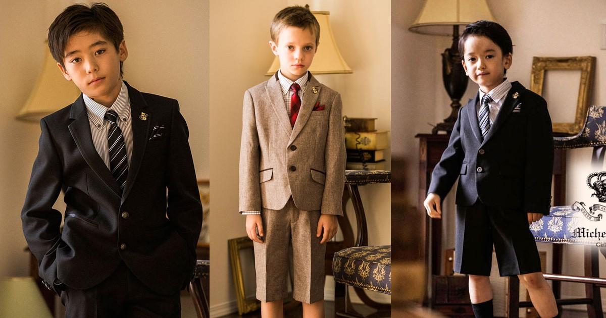 6c9b060d87a4c 男の子の入学式、卒業式のスーツ 間違いない1着を選ぶ3つの基準
