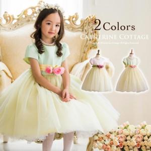 結婚式におすすめ子供ドレス