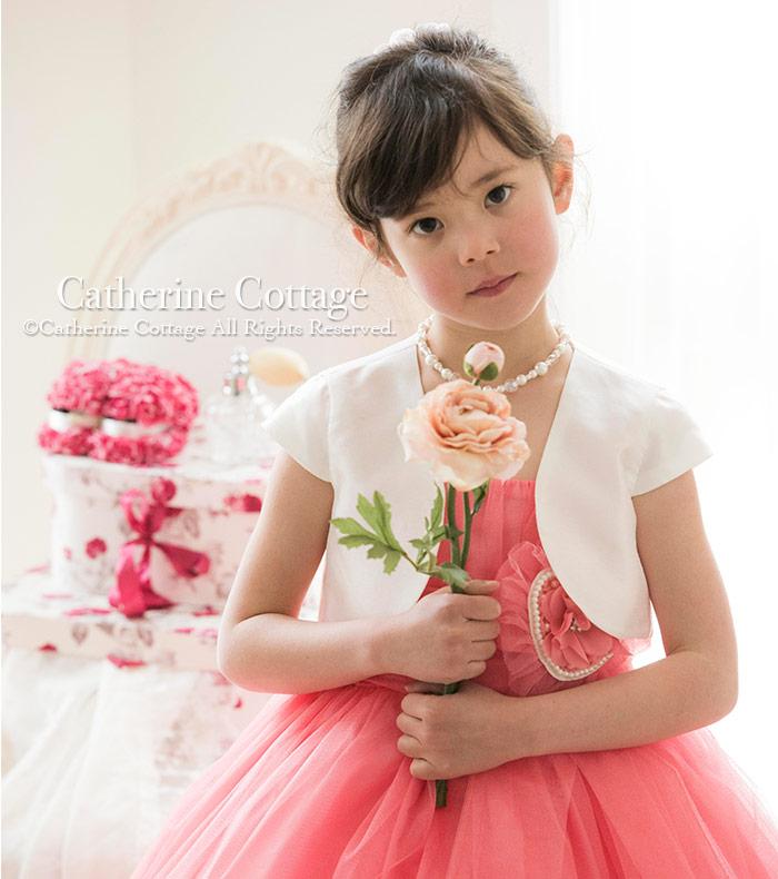 結婚式の子供ドレス&コーディネイトアイテム・2|華やかな結婚