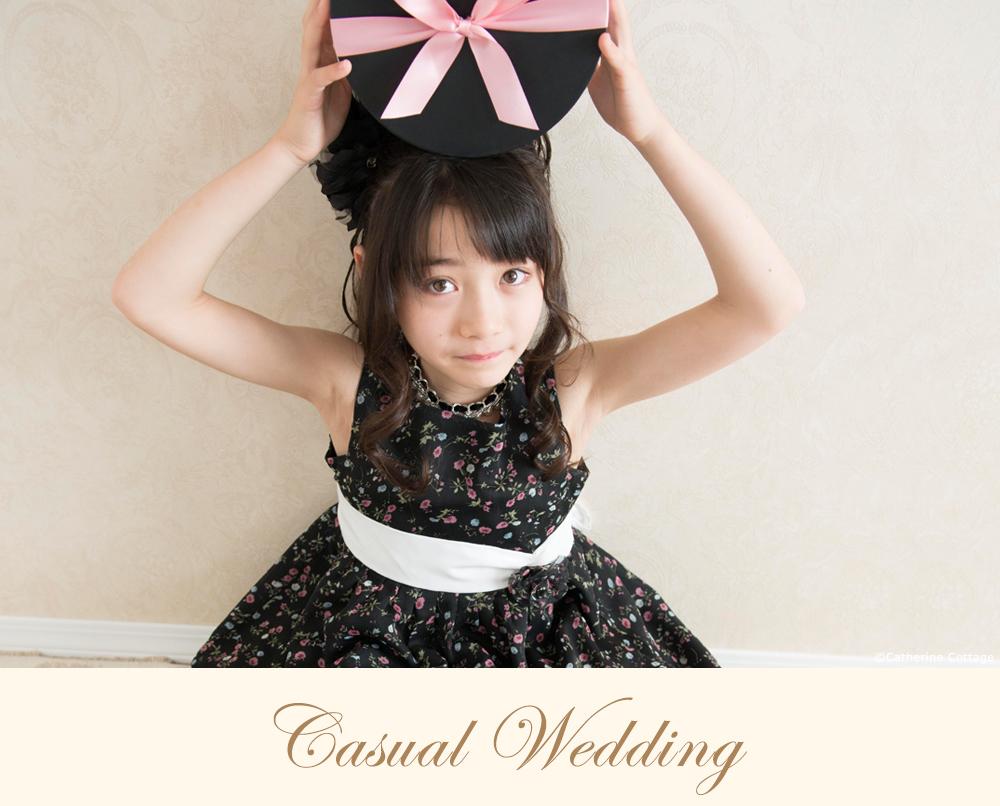 カジュアル結婚式イメージ