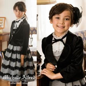 結婚式の子供ドレスと合わせるジャケット