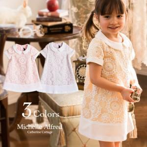 結婚式におすすめ子供服ワンピース
