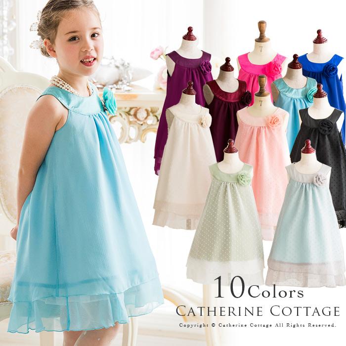 44cd011c59d42 子供ドレス・子供服|3000円でここまでできる!お出かけドレス ...