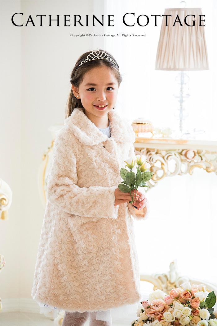 子供ドレスやワンピースに似合うプードルファーコート