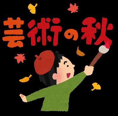 子どもと楽しむ年中行事*11月号|文化の日、七五三、勤労感謝の日 ...