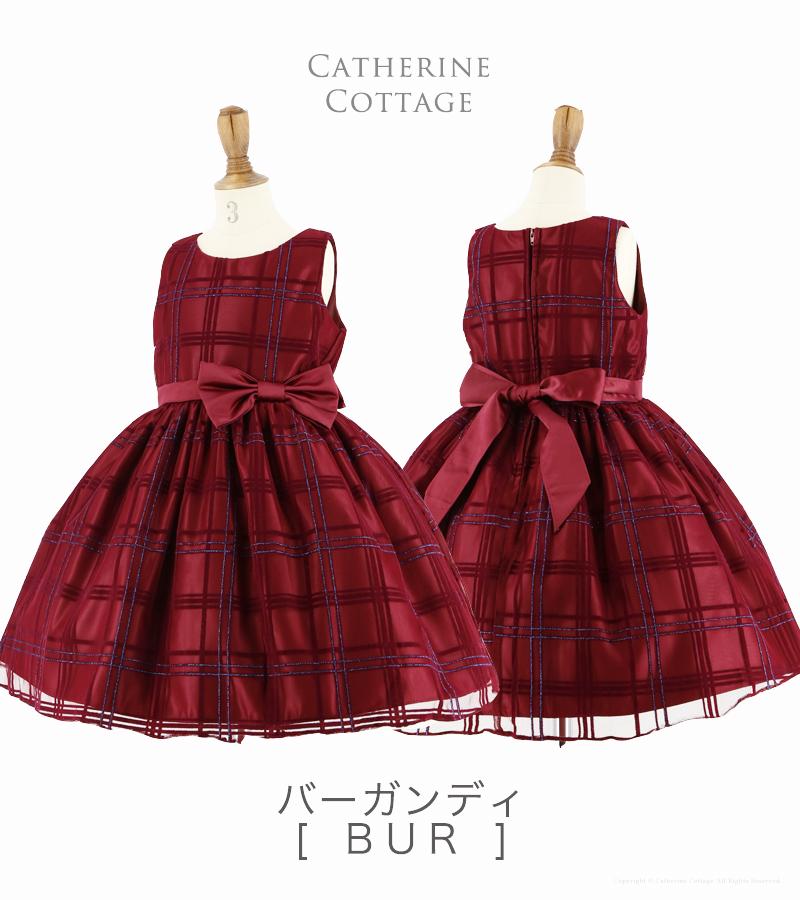 8eaff7abfbdc4 チェック柄のチュールをかぶせた、まるでプレゼントのような愛らしいドレスです。パニエを合わせてふんわりさせれば、ふんわりお姫様シルエットになります。