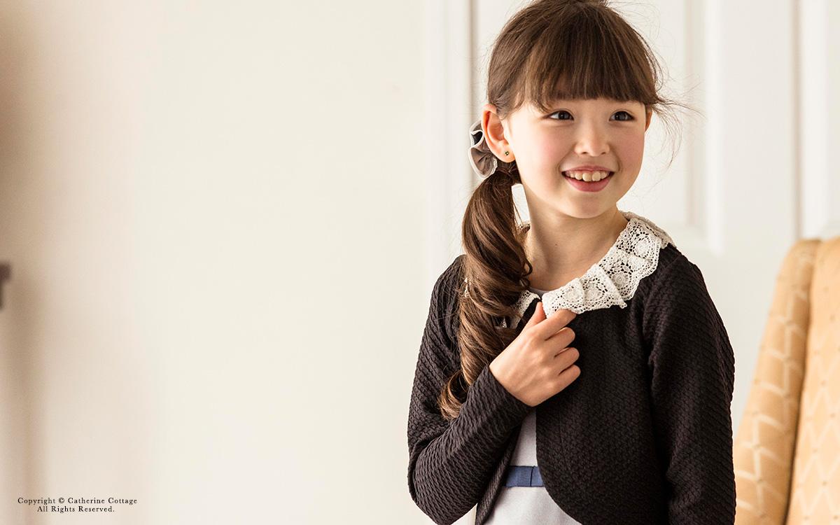 3374250cd5c41 フォーマルシーンの子供の羽織もの 使えるボレロ・カーディガン10選 ...