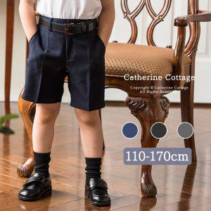 cc8420458e00e フォーマルハーフパンツ(100~170cm) 制服のようなしっかりとした生地で仕立てたハーフパンツです。ウエストアジャスター付き、背面の幅広ゴムがしっかり伸縮して、  ...