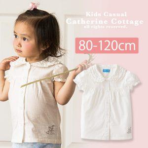 65bb8baaae146 小さな女の子なら、ホイップクリームみたいな襟のフリルがかわいいこの一枚がおすすめ! お手持ちのスカートやパンツと合わせれば、かわいらしさのあるフォーマル  ...