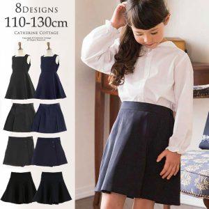 b93a73352287d スカートとキュロットは丈で選べて、スカート見えする綺麗なフレアシルエットのキュロットもご用意。ジャンパースカートはシルエット自慢 で、どんなシーンにも重宝!