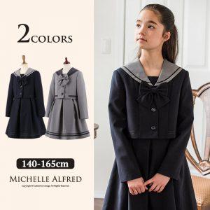 02409b2d15824 縫製技術に絶対の自信を持つMichelle Alfredが贈る、シルエット自慢のワンピース&セーラー襟がかわいいジャケットのセット。卒業式のあとは ワンピース単体での着回し ...