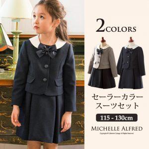 7199e2d261303 Michelle Alfredのスーツなら、小さな女の子向けでもシルエットがきれい! セット使いはもちろん、夏場の冠婚葬祭ならジャンパースカートとブラウスを合わせて対応可能  ...