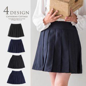 87f3259b27365 制服のようなきちんとした印象をあたえてくれるプリーツスカートと、スカート見えなのに実はキュロットパンツ、2つのデザインでラインナップ。入学式や卒業式、お受験  ...