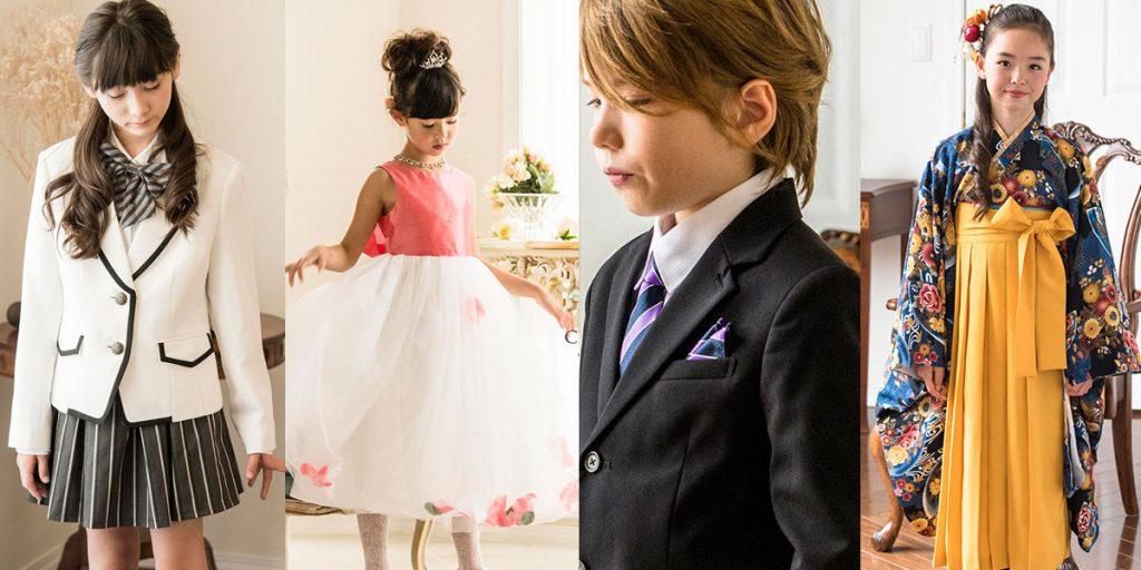 eebc23d70b946 フォーマル辞典 フォーマルシーンの子供の服装~失敗しない一着を選ぶ ...