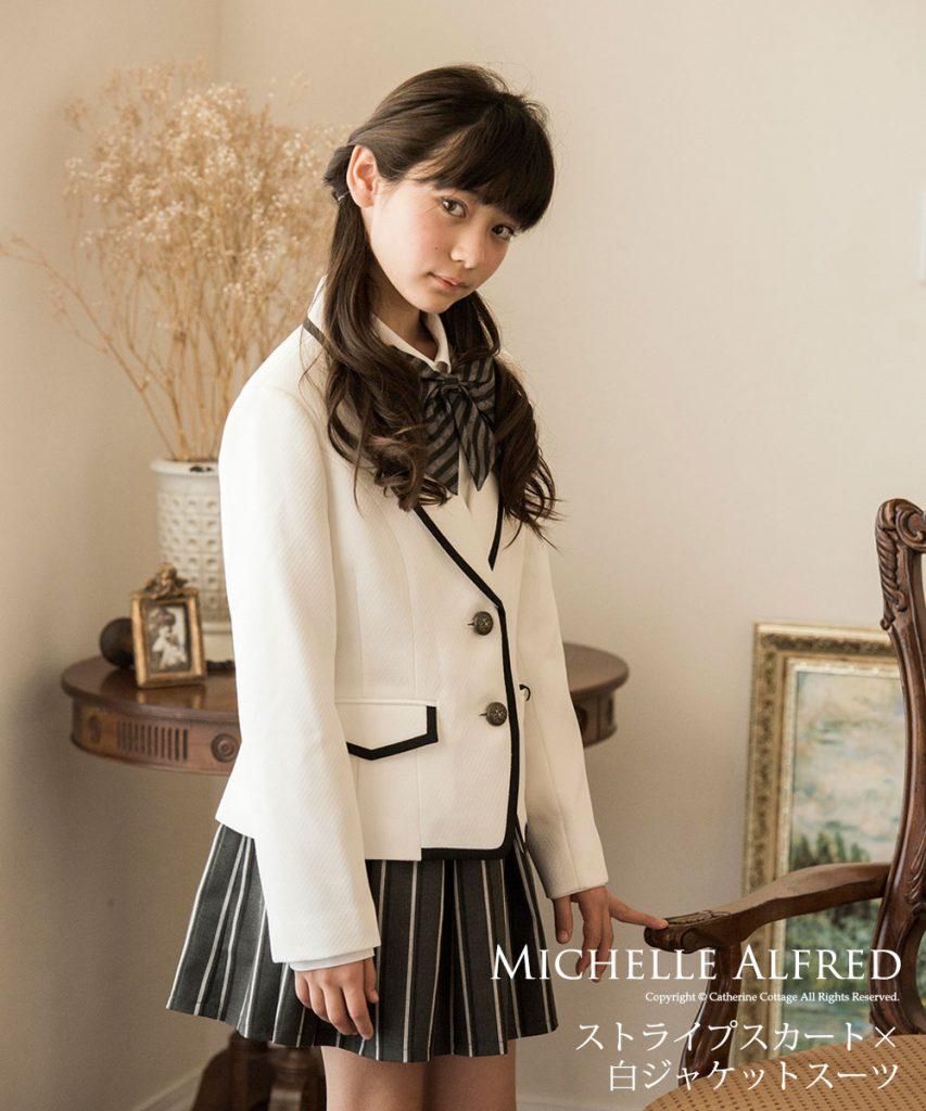 7be74af6098c9f 11位:白パイピングジャケット×ストライプスカートスーツセット 150〜165cm