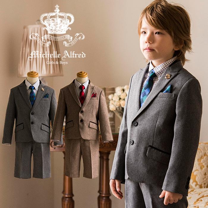 2ab9462d48ab3 8位: Michelle Alfred ピーク襟ジャケットスーツ6点セット 110〜130cm