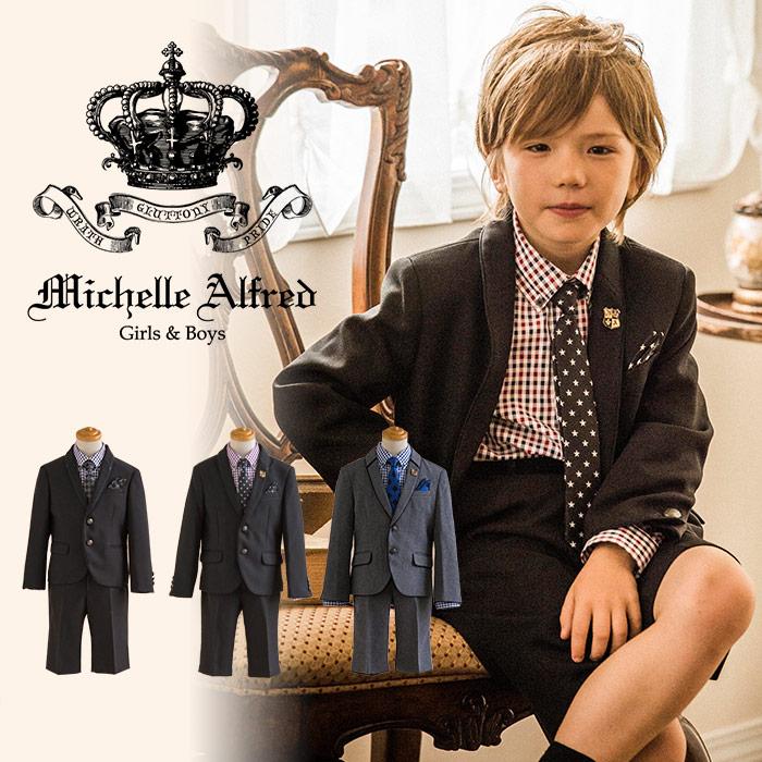 a4ad64627d31fd 9位:[Michelle Alfred]ショールカラージャケットスーツ6点セット 110〜130cm