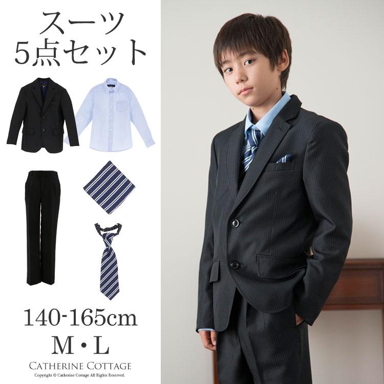 48463e08d6722 2017-2018卒園式・卒業式・入学式子供スーツ、売れたのはこれ! 男の子 ...