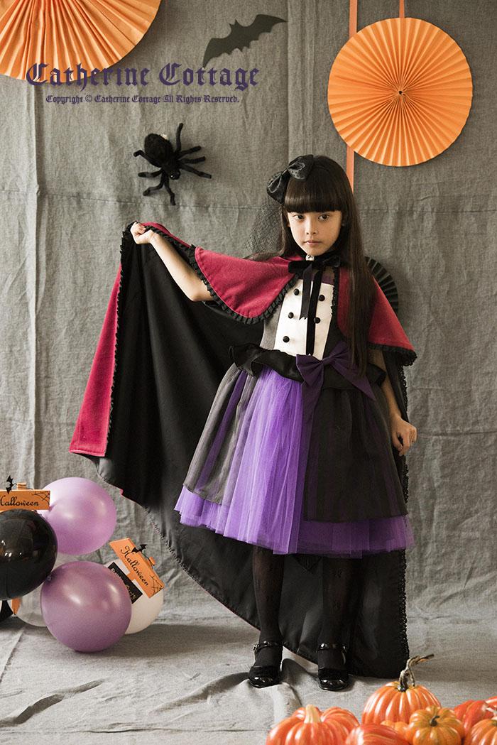 09422d5fbe015 ハロウィン2018!|キャサリンコテージのハロウィン仮装コスチューム ...