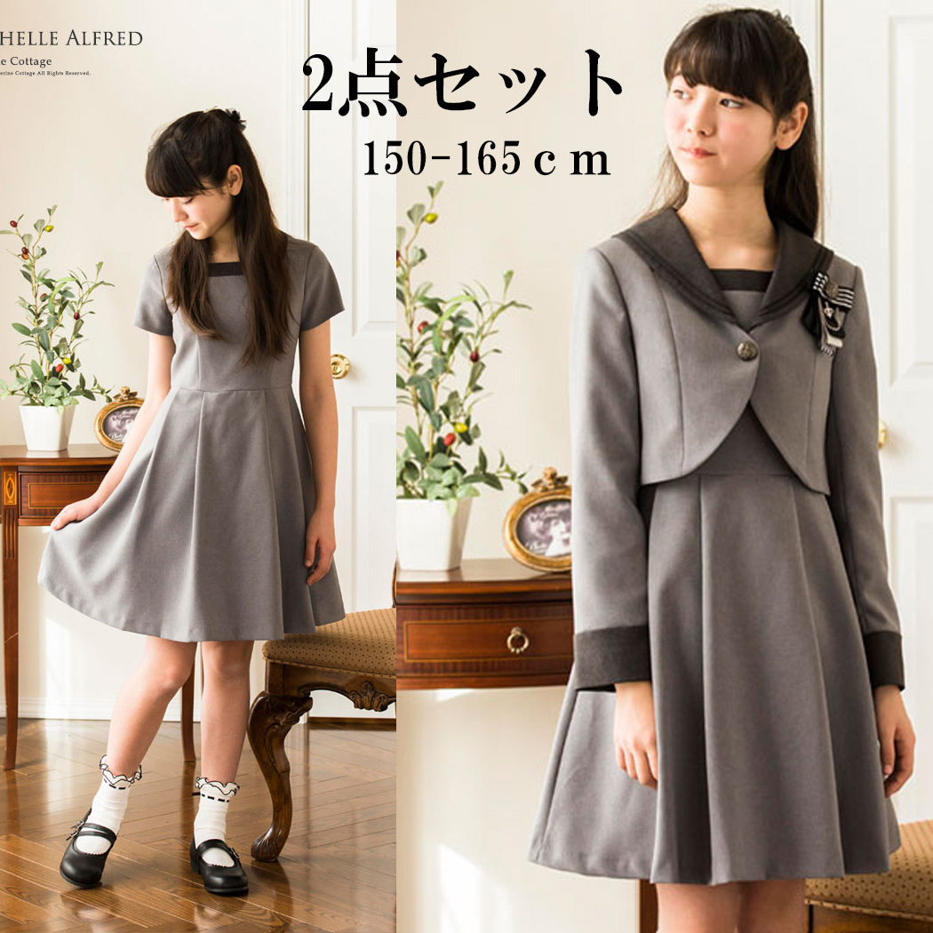 9476aa9e8e801 チェック柄のスカートだったり袴だったり、まわりの色味が増えれば増えるほど、そのノーブルな存在感が際立つワンピースアンサンブル。確かな縫製が自慢のMichelle  ...