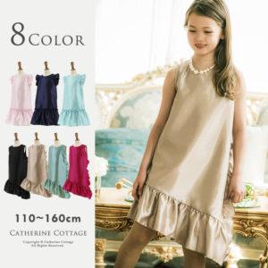 4c9bbf1243fb1 ドレス素材でおなじみシャンタン生地を使った上品な光沢感が魅力のシンプルデザインドレス。そのままシンプルに大人っぽく着るもよし、アクセサリーで盛るもよし、自分  ...